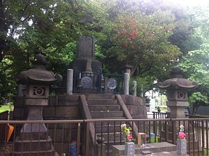 Shōgitai - Funeral monument to the Shōgitai in Ueno Park.