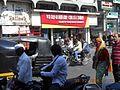 Shops and Traffic at Shalimar, Nashik.jpg
