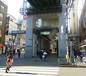 Akihabara Station - JR Akihabara Station Showa Dori Entrance in January 2016