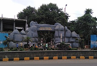 Gate of Siddharth Garden and Zoo