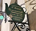 Sign of L'Heure Gourmande.jpg