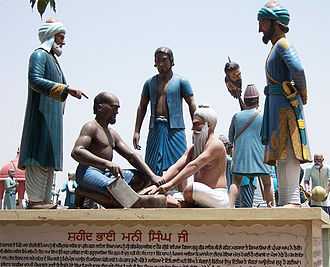 Bhai Mani Singh - Bhai Mani Singh being executed by dismemberment