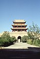 Silk Road 1992 (4367380369).jpg