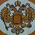Simbolpolicy08082008.jpg