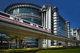 Singapore Post Headquarters (2336054323).jpg