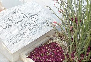 Ahmed Rushdi - Ahmed Rushdi's grave at Sakhi Hassan Graveyard, Karachi