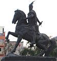 Skenderbeu Prishtine.jpg