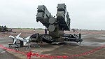 Skyguard Sparrow Misslie Launcher Display at Ching Chuang Kang AFB 20161126a.jpg