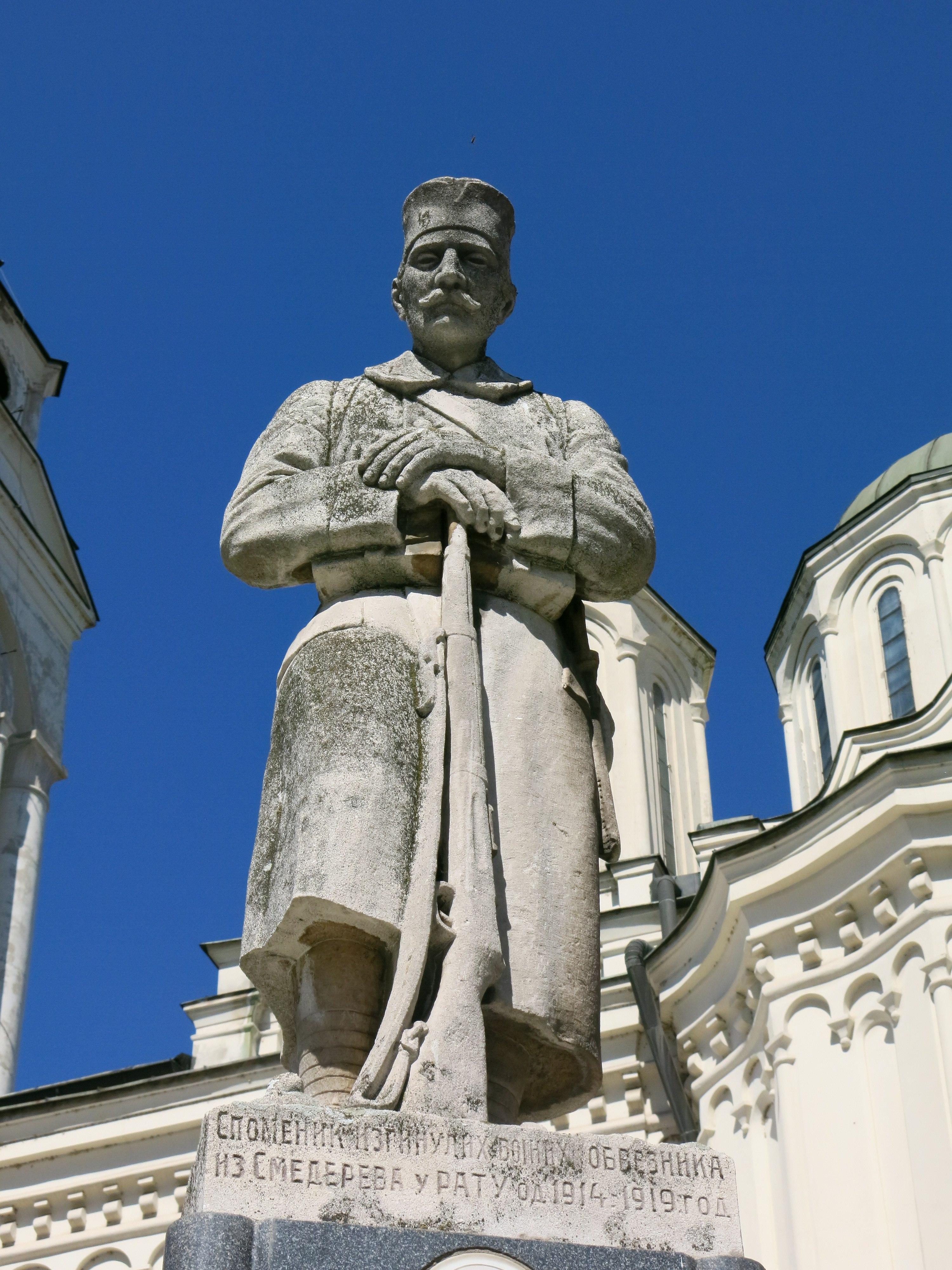 File Smederevo Spomenik Palim Borcima U Prvom Svetskom Ratu 04