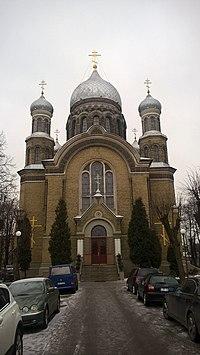 Sobór monasterski Ryga.jpg