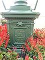 Socle de la statue de la République à Balbigny.jpg