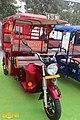 Soni E Rickshaw.jpg