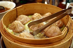 English: Joe's Shanghai dumplings.
