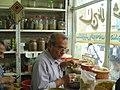Spicery shop in Abadan port (2324172).jpg