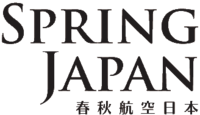 Spring Airlines Japan Logo.png