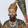 Square Prince Fakhr-ud Din Mirza.jpg