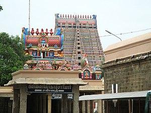 Divya Desam - Image: Srirangam 14