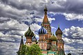 St. Basils Cathedral Moscow (8337499448).jpg