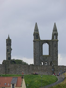 Image illustrative de l'article Cathédrale de Saint Andrews