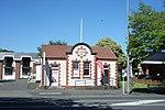 St John's Post Office 704.jpg