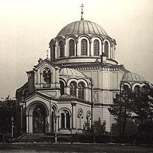 Architecture néo-byzantine en russie impériale