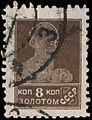 Stamp Soviet Union 1926 171.jpg