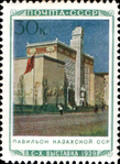 Stamp Soviet Union 1940 CPA758.png