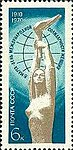 Stamp Soviet Union 1970 CPA3858.jpg