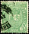 Stamp Spain 1875 5c war tax.jpg
