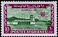 Stamp of Afghanistan - 1964 - Colnect 354949 - Kabul International Airport.jpeg