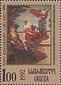 Stamp of Georgia - 1993 - Colnect 90700 - Three women - reproduction of picture of Lado Gudiashvili.jpeg