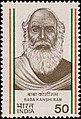 Stamp of India - 1984 - Colnect 545160 - Baba Kanshi Ram 1882-1943.jpeg