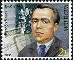 Stamp of Moldova 029.jpg