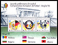 Stamp of Moldova RM148-150.jpg