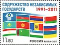 Stamp of Russia 2011 No 1542.jpg