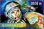 Stamps of Azerbaijan, 2001-595.jpg