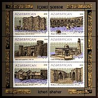 Stamps of Azerbaijan, 2010-is3.jpg