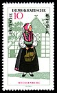 Stamps of Germany (DDR) 1966, MiNr 1216.jpg