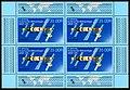 Stamps of Germany (DDR) 1988, MiNr Kleinbogen 3192.jpg