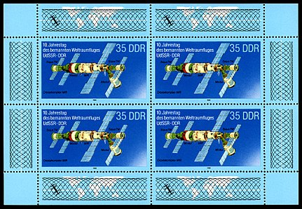 Stamps of Germany (DDR) 1988, MiNr Kleinbogen 3192.jpg