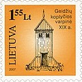Stamps of Lithuania, 2007-27.jpg