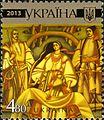 Stamps of Ukraine, 2013-04.jpg