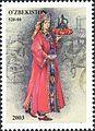 Stamps of Uzbekistan, 2003-31.jpg