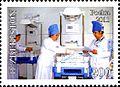 Stamps of Uzbekistan, 2011-56.jpg