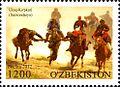 Stamps of Uzbekistan, 2012-27.jpg