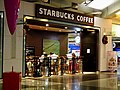 Starbucks Banqiao Station Store 星巴克板橋站門市 - panoramio.jpg