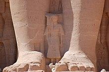 220px Tượng hoàng tử Amunhirkhepshef