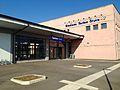 Stazione Torino Stura 03.jpg