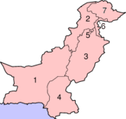 Provinces and territories of Pakistan