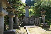 久道の墓所( 宗鏡寺 )